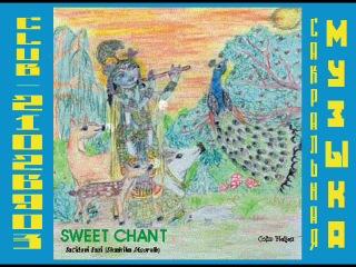 Sacidevi Dasi - Sweet Chant