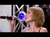Аида Николайчук  (песня П.Гагариной